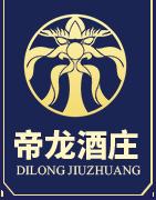 帝龙泉酒业