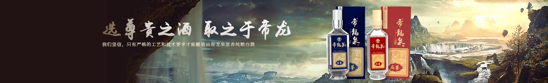 http://www.dilongjiuzhuang.com/data/upload/202104/20210430102629_863.jpg